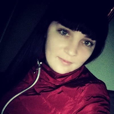Яна Кубайчук