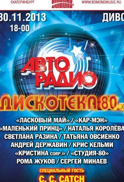 Михаил Погосов, 22 сентября 1994, Санкт-Петербург, id189221123