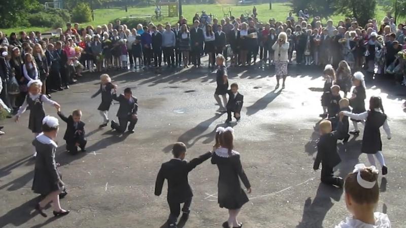 танец 1 класс на 1 сентября