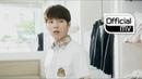 [MV] Junggigo(정기고) _ Too good(아까워) (Feat. Minwoo) (High-school:Love on(하이스쿨:러브온) OST VOL.1)