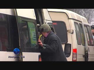 С 10 ноября в городе Великие Луки увеличивается стоимость проезда в маршрутках