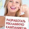 Интернет-газета - Сделка - Медиа Интернет Сервис