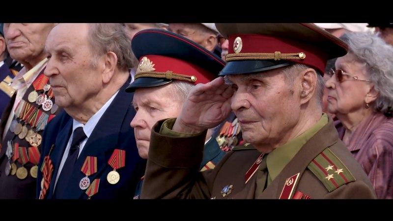 Олег Кувшинников поздравляет с Днем Победы