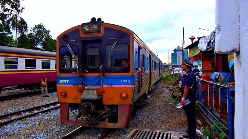 Railway. SRT. Departure THN DEMU Train from Bangkok Отправление Дизель-поезда из Бангкока