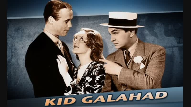 Кид Гэлэхэд 1937 / Kid Galahad / реж. Майкл Кёртиц / криминал, спорт » Freewka.com - Смотреть онлайн в хорощем качестве