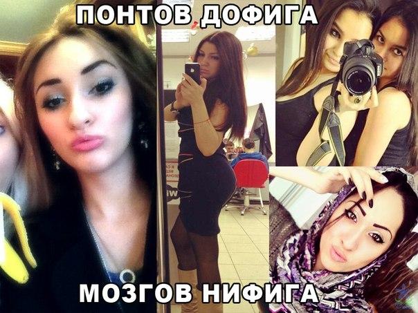 Азербайджан)ахахах » WWW.OPEN.AZ - ОТКРОЙ ДЛЯ СЕБЯ АЗЕРБАЙДЖАН!
