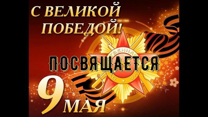 «Бессмертный полк» моей семьи (Назаренко, Зинченко)