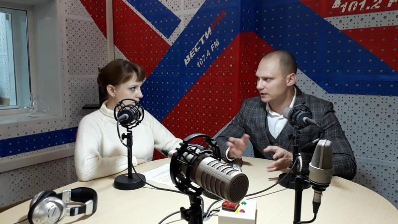 Радио Вести Рубрика вопрос ответ, Академия Инвестирования DeM WINNER legend.