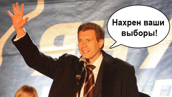Самопровозглашенный донецкий губернатор Губарев останется под стражей до конца июня - Цензор.НЕТ 444