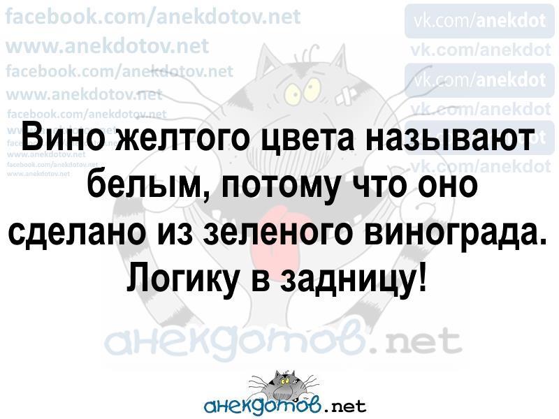 cs7051.vk.me/c635100/v635100877/28e30/we2Fuw7eGa0.jpg