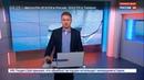 Новости на Россия 24 • Фигурное катание. На первом этапе Гран-при выступят Медведева и Ханю