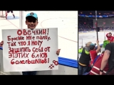 Мальчик сделал плакат для Ови с помощью гугл-переводчика