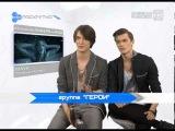 Раскрутка, BELKA, Герои, эфир 11 декабря 2013