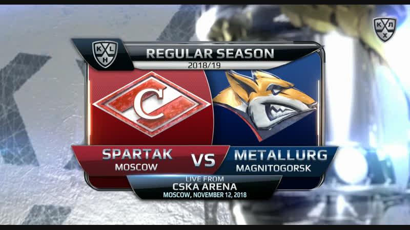 «Спартак» - «Металлург» Мг - 4:5 Б, 12 ноября 2018.