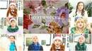 Поэтическая страничка Зимние стихи Ж Зудрагс в исполнении детей