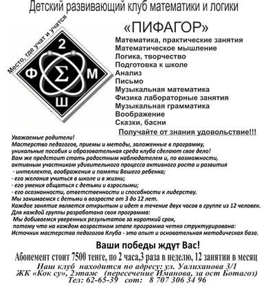 Οльга Κотова