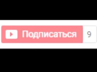 Кама ft Песня из к-ф Бумер