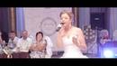 Невеста поет на свадьбе свадебная песня Радова Только Мой