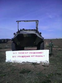 2 РС ПУ 2013-2014 В/Ч 12128 | ВКонтакте