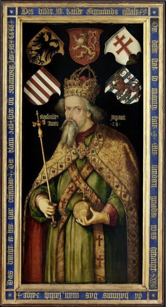 Сигизмунд I Люксембург