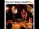Prikolnyy-tanec (1).mp4