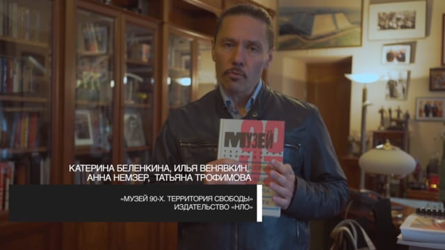 Александр Гаврилов о книгах длинного списка премии