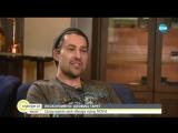 Эксклюзивное интервью для болгарского NOVA TV в программе Проснись от 23.09.2018