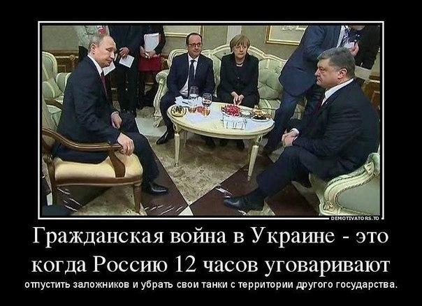 Власти Украины хотят в очередной раз переиграть Минские договоренности, - Лавров - Цензор.НЕТ 2836