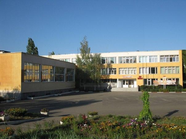 24 школа оскол: