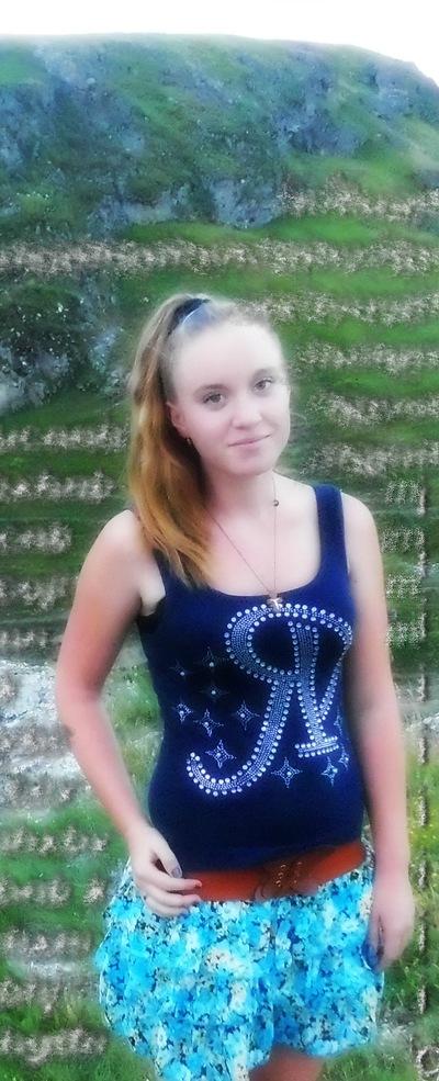 Irina Bilici, 2 августа 1998, Харьков, id211352592