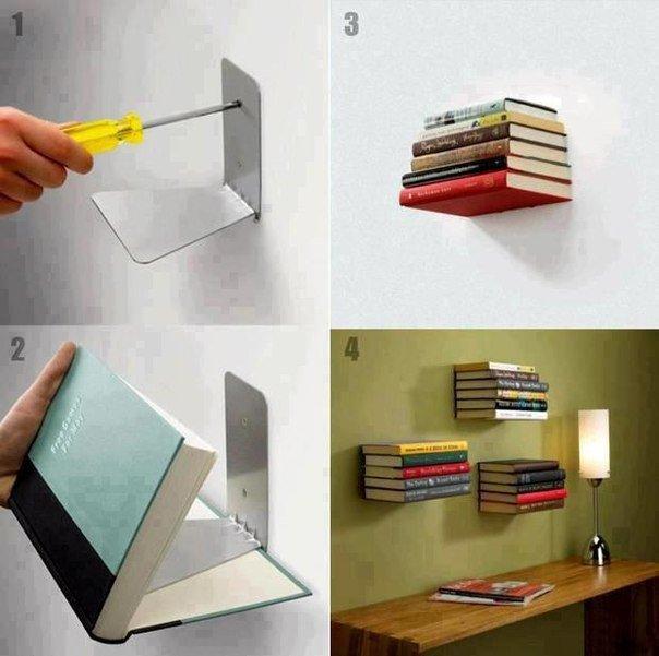 Невидимая полка #DIY_Идеи