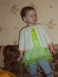 Ольга Ткачук, 25 июня 1998, Екатеринбург, id184144240