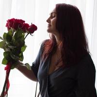 Ирина Гурова