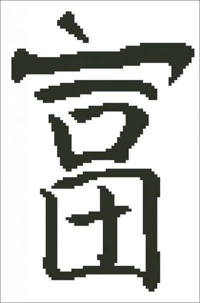 Схему вышивки крестом можно