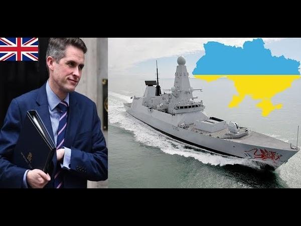 Британия будет защищать украинские порты от российской блокады.