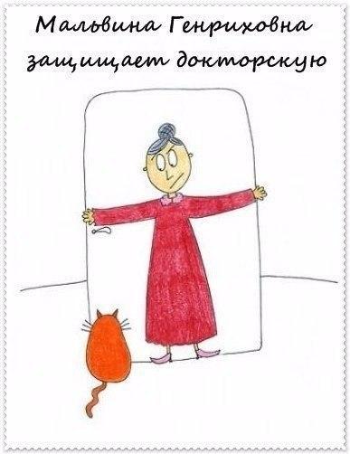 Великий и могучий русский язык в забавных иллюстрациях: