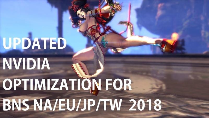 Quick tips- updated *NVIDIA* profile tweak for [Blade Soul]