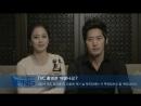 КИМ ТХЭ ХИ 80г Lee Wan - PNS Making Film - Better Window Better Life