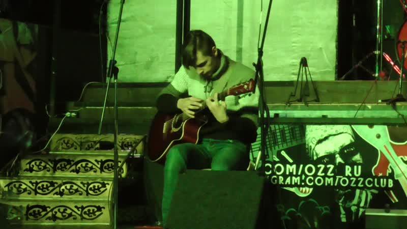 Данил Крутяков - Sunflower (Белый шум 05.01.19)