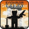 "Ghosts Blockade | Клан игры ""Блокада""."