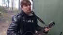 Алексей Медведев Infornal Fuckъ Мир молота войны