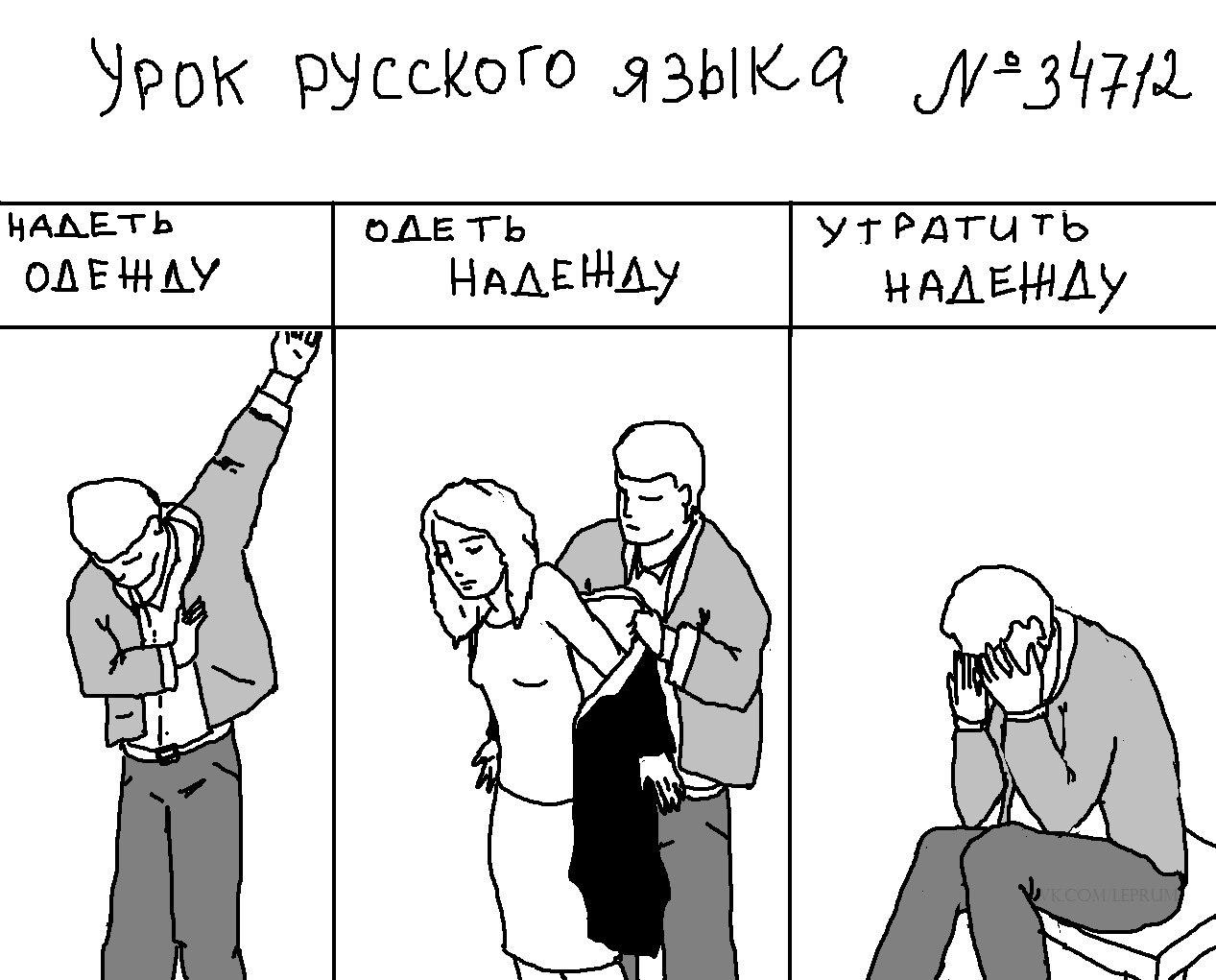 Русские порки на русском языке 23 фотография