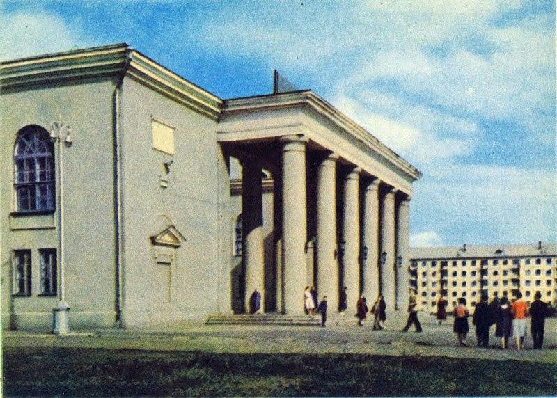 Дом культуры завода искусственного волокна (1963)