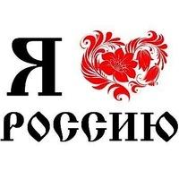 Денис Липченко, 17 августа 1974, Хабаровск, id27576954
