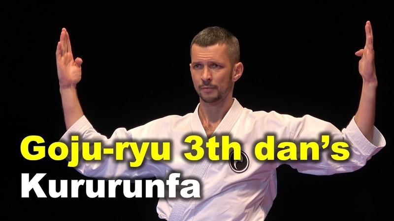 Kururunfa Rybakov Dmitry Goju ryu Okinawa Karate International Tournament 第1回 沖縄空手国際大会