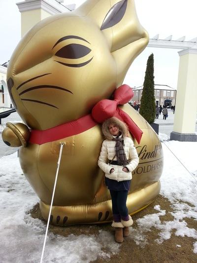 Alena Pavlova, 26 января , Череповец, id206017858