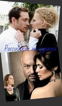 «Смотреть Односерийные Русские Мелодрамы Новинки» — 2007