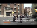 School Of Rock _ HandClap _ Clip in Russian _ Nickelodeon Школа Рока