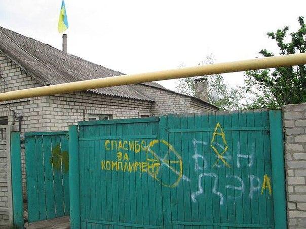 В центре Артемовска обнаружен склад боеприпасов - Цензор.НЕТ 2936