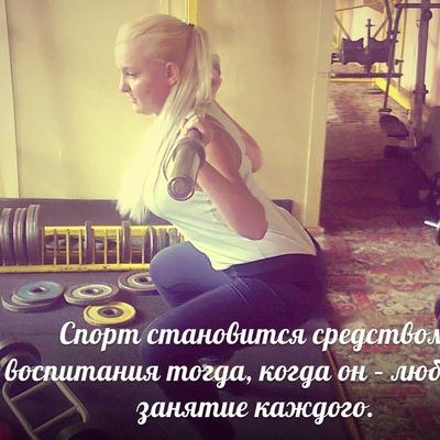 Яна Финогенова, 1 декабря , Санкт-Петербург, id150556888